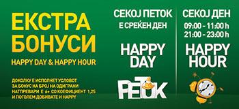 Happy day / Happy hour