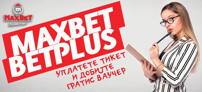 MaxBet BetPlus